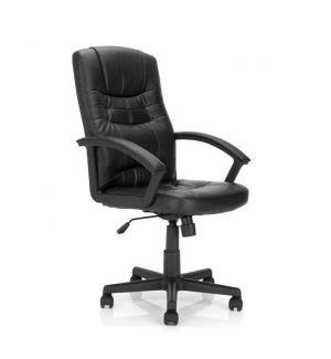 Leather Effect High Back Executive Armchair