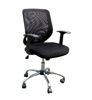 Black Mesh Back Operators Chair With Chrome Base
