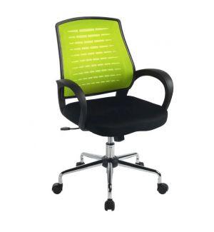 Clearance Green Mesh Back Operators Swivel Chair