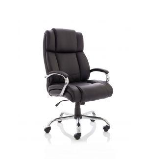 24 Hour Executive Heavy Duty Leather Chair