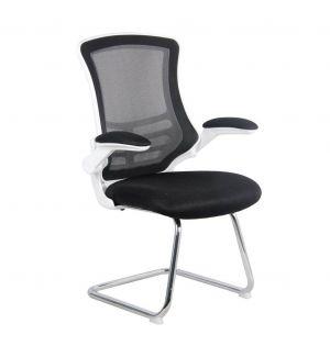 Ex-Display Air Mesh Cantilever Chair Black Mesh White Frame