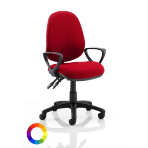 Bespoke Office Operator Swivel Chair with Loop Arms (Pictured Cherry)